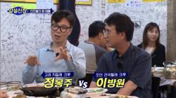 쇼미더머니! 정몽주 vs 이방원 '시조배틀'의 역사