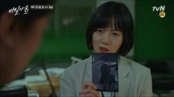 배두나, 신혜선 살인사건 범행 분석! 연쇄 살인일까? 아니면 또다른 살인일까?
