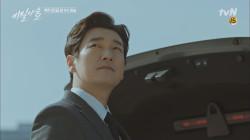 특임팀 해산 날, 복잡한 표정으로 중앙지검 돌아보는 조승우