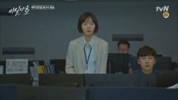 교통계 출신 배두나, CCTV로 우산남 행적 추적!