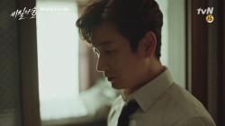 [MV]비밀의 숲 OST Part9 '굿바이 잘가요 - 피터한′
