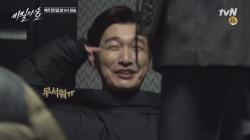 [선공개]'나 무서워~' 조승우가 촬영장에서 엉엉 운 사연!
