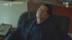 비밀스런 움직임의 유재명, 장인 이경영과 등돌릴 계획?!
