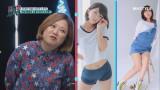 김숙, 로타에게 핵직구 모델들 팔이 왜 다 없어요?
