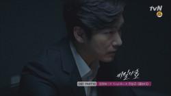 [MV]비밀의 숲 OST Part10 '묻는다 - 정원보 of NeighBro x정상근'