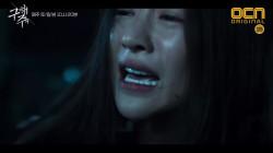 [5화 예고] ′여긴 지옥이야!′ 상미의 목숨을 건 탈출! 그 결말은?