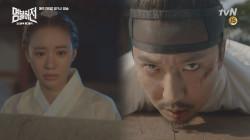 [8화예고]김아중, 처절한 김남길 바라보며 ′눈물′