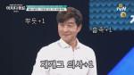 [선공개] 어쩌다 어른-크로스에서만 만날 수 있는 MC상중의 충격 실체!