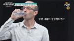 [선공개] 베스트셀러 '사피엔스'의 저자, 유발 하라리가 온다!