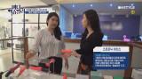 (미방송분) 19금♨ 섹스토이샵.. 구경하기 (feat. 이달의친절직원)