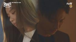 [10화예고]내가 의사 자격 있나 슬픔에 빠진 김아중에 가슴 찢어지는 김남길