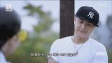 원썬이 짬으로 전하는 힙합정신! (feat. 여자친구) #18마일