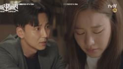 [11화예고]김남길, 김아중에 드디어 고백?! '당신밖에 없소'