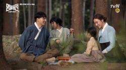 [11화예고]김남길X김아중, 조선에서 꽃놀이한마당♥ #누가꽃이게