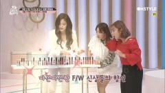 따끈따끈한 가을 신상들의 향연! <월간겟뷰> FW 트렌드 스페셜