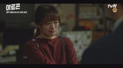 떠나는 천우희, 김주혁에게 눈물로 전한 진심 '힘이 못돼서 죄송해요.'