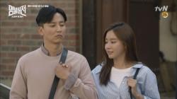 [13화예고]김남길X김아중, 다시 한집살이♥ #녹는다 #깨가쏟아진다