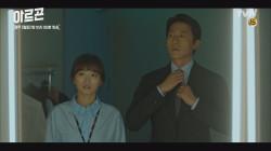 천우희, 김주혁에게 팀장님 때문에 기자가 되었습니다
