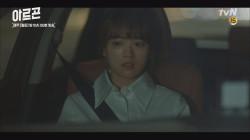 (울컥) 천우희, 보도 부탁하는 김주혁에게 '저는 팀장님 등에 칼 꽂을 수 있는 애라는 건가요?'