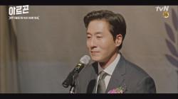김주혁, 언론인상 수상 거부하고 진실 알리며 눈물