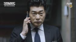 [최종화 예고] 손현주x이준기x문채원, NCI팀의 마지막 수사 !