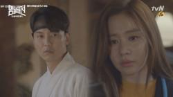 [15화예고] '때가 되었나보구나' 김남길, 서울로 돌아갈 수가 없다?!