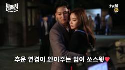 [메이킹]김남길♥김아중의 따뜻한 남산데이트! (feat.따랑해)