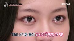[선공개] (샘물매직) 헉소리나게 예쁜 리얼웨이 글리터 메이크업