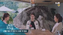 <부암동 복수자들>과 함께 하는 ′tvN 드라마 슈퍼위크′