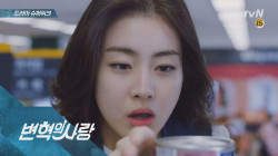 당신의 10월 <변혁의 사랑>과 함께 ′tvN 슈퍼위크′ 하세요♪