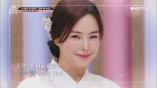 [선공개] (추석 특집) 겟뷰 MC들의 4인 4색 한복 자태