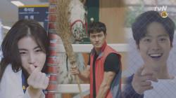 [토일]엔 '우리'도 쉰다! 대국민 #주말사수 <변혁의 사랑> 격공 티저