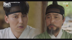 침통이 김남길을 선택한 이유! '하늘이 내린 의원'