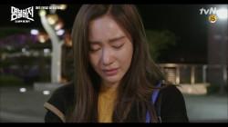 김남길 보내줘야 한다는 사실 깨달은 김아중!