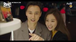 김남길♥김아중 꿀떨어지는 남산데이트! #사랑해