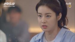 [예고] 강소라, '에라이, 꼰대자식아!!!!' 코믹&걸크러시 폭 to the 발 1회 예고!