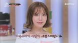 [선공개] 드라이 못해도 괜찮아! 쉽고 예쁜 똑단발 스타일링