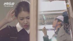 [3화 예고] 최시원♥강소라, 오늘부터 1일?! '나 미쳤나봐…!'