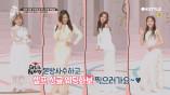 나 홀로 꽃길 걷고 싶어 ′셀프 웨딩′ 4인 4색 드레스 자태 공개