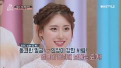 [선공개] 차홍이 또! 10분 만에 완성하는 ′셀프 웨딩′ 브레이드 헤어