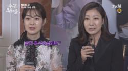 복자클럽's <부암동 복수자들> 첫방 소감 #사이다_뚜껑_딸_조짐