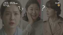 ☜아이엠그라운드 ′복자클럽′ 자기소개 하기☞