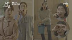 추태남에겐 '허리' 치명타를 응징 선물로~ 나이스 슬라이딩♡