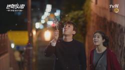 [로코美폭발] ′민들레 홀씨′로 가까워진 최시원-강소라!