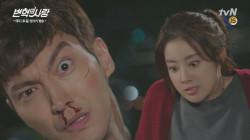 ′재벌 3세′ 최시원의 정체를 알게 된 강소라! ft. 변혁이 또...