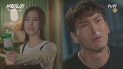 분노한 김예원에 빛의 속도로 무릎 꿇는 최시원