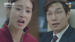 '갑' 송영규의 벽에 부딪힌 '을' 강소라의 눈물!