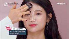 오후 3시 못생김! 지저분한 피부 거지존 '모공싱크홀' 수정 메이크업