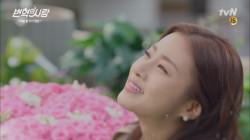 [4화 예고] 강소라 '잘 살아라! 재벌3 세!' (최강 커플 이별인가요...)