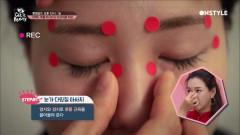 전지현, 전도연, 한혜진 안 부러운 팽팽 눈가 다림질 마사지법